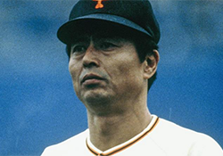 Sadaharu Oh: The World's Real Home Run King